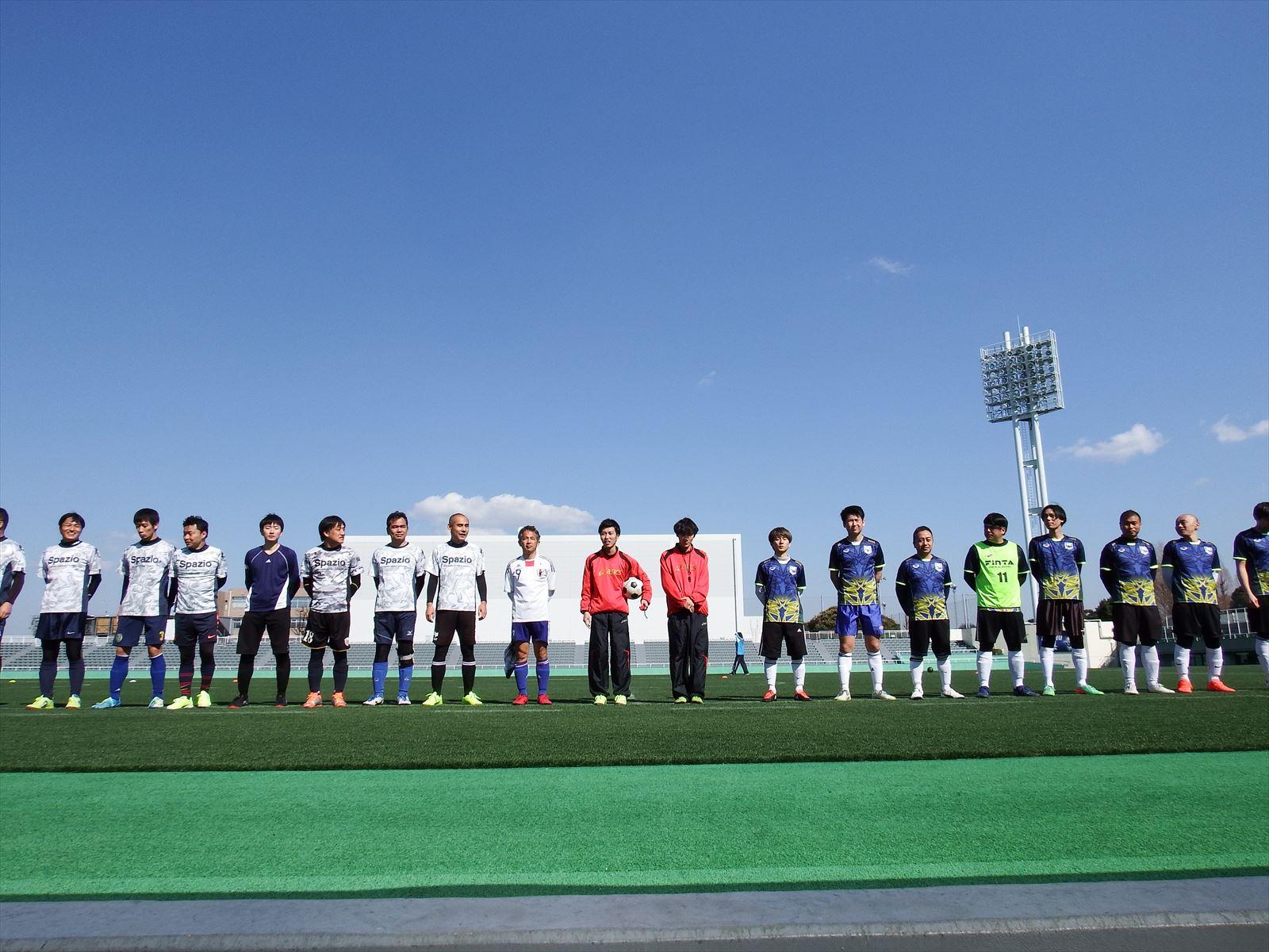 大人サッカー教室 フットサル決勝大会写真ギャラリー